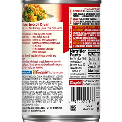 Amazon.com : Campbellu0027s Condensed Soup, Broccoli Cheese, 10.5 Ounce (Pack  Of 12) : Chicken Soups : Grocery U0026 Gourmet Food