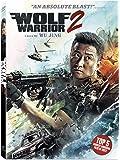 Wolf Warrior 2 [DVD]