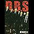 D.B.S ダーティー・ビジネス・シークレット(1) (ヤングマガジンコミックス)