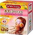 megurhythm Kao yazu Dampf Hot Eye Maske, Fadendichte 14