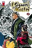I Signori dei Mostri 2 (Manga)