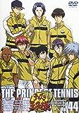 テニスの王子様 Vol.44 [DVD]
