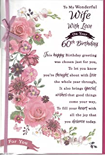 Wife 60th Birthday Card Loving Verse