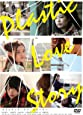Plastic Love Story プラスチック ラブ ストーリー [DVD]
