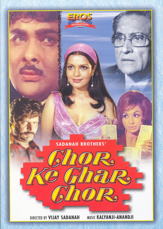 Chor Ke Ghar Chor 1978 1080p WEB-DL AVC AAC DDR | G- Drive | 3.4 GB |