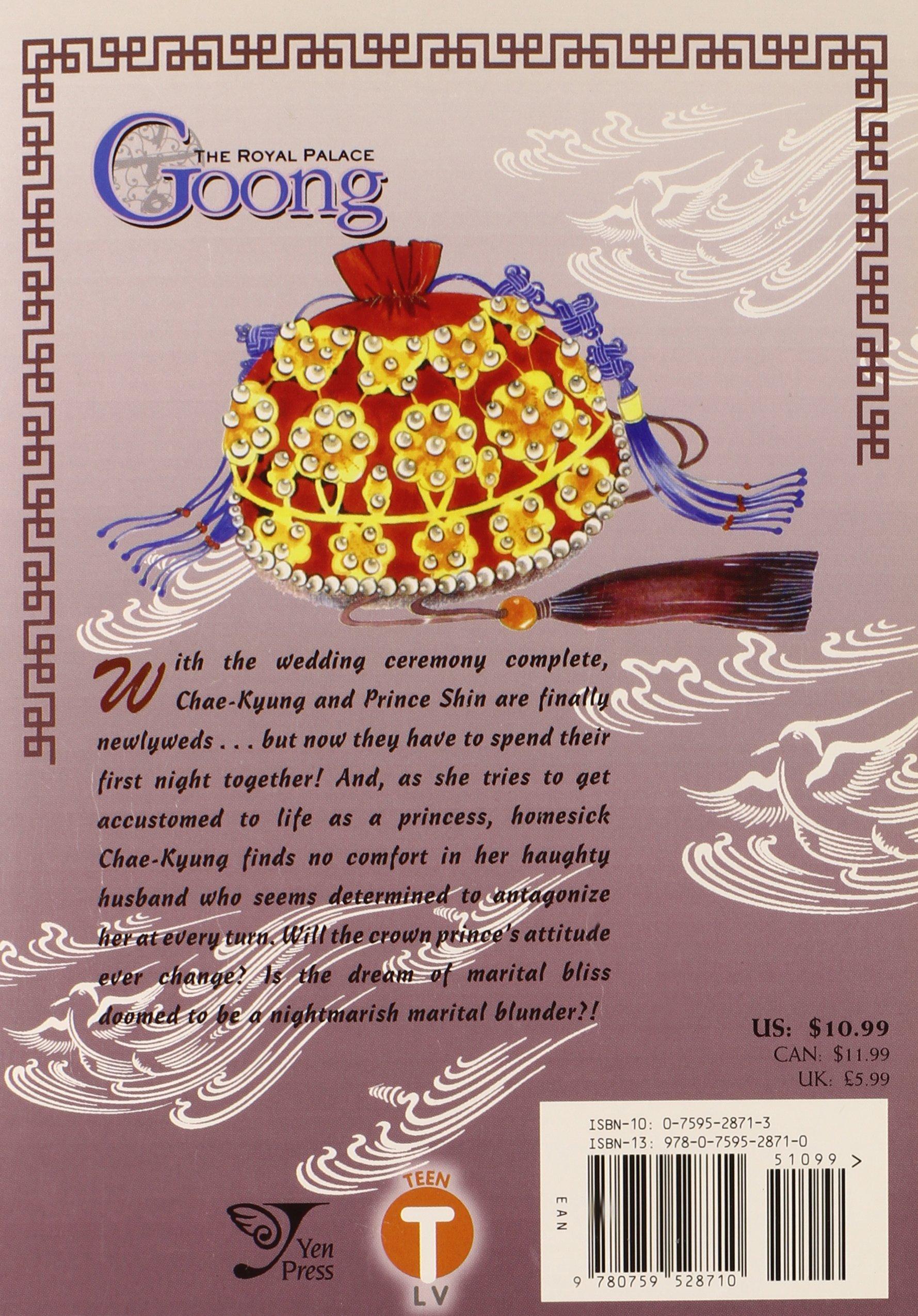Goong, Vol. 2: The Royal Palace (v. 2): So-Hee Park: 9780759528710:  Amazon.com: Books