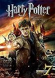 ハリー・ポッターと死の秘宝 PART2 [WB COLLECTION][AmazonDVDコレクション] [DVD]