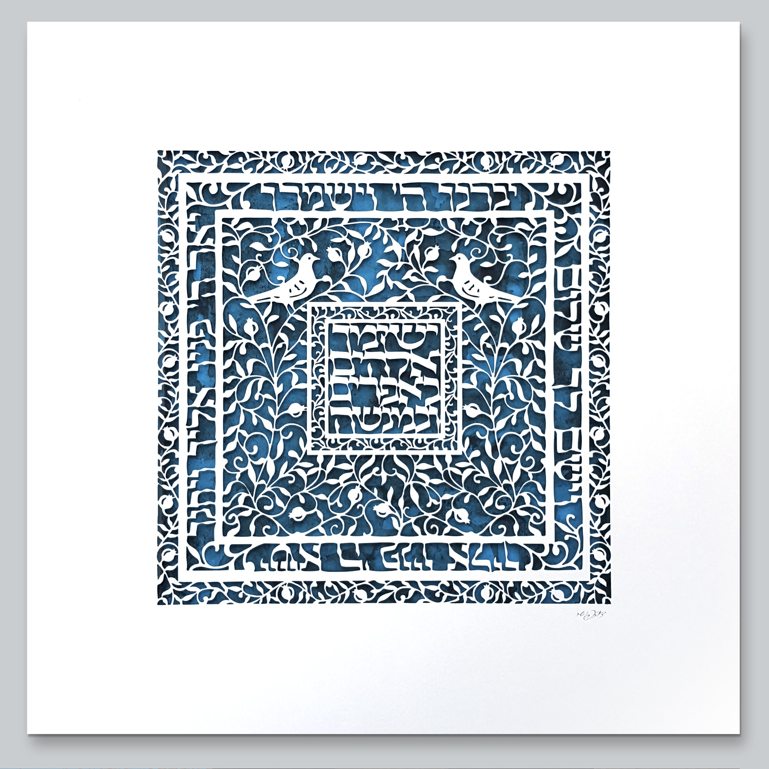 DavidFisherArt Blessing for the Baby Son - Yesimcha Elokim + Priestly Blessing Papercut, Birkat Kohanim, wall hanging, Judaica art, Ready for framing. Signed by the artist David Fisher