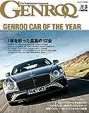 GENROQ - ゲンロク - 2018年 3月号
