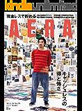 AERA11/26号