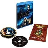 ハリー・ポッターと賢者の石 & ファンタスティック・ビーストと魔法使いの旅  魔法の世界 入学セット ブルーレイ (2枚組) [Blu-ray]
