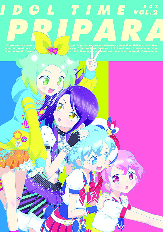 アイドルタイム プリパラ DVD BOX-2 B074FN1DMS