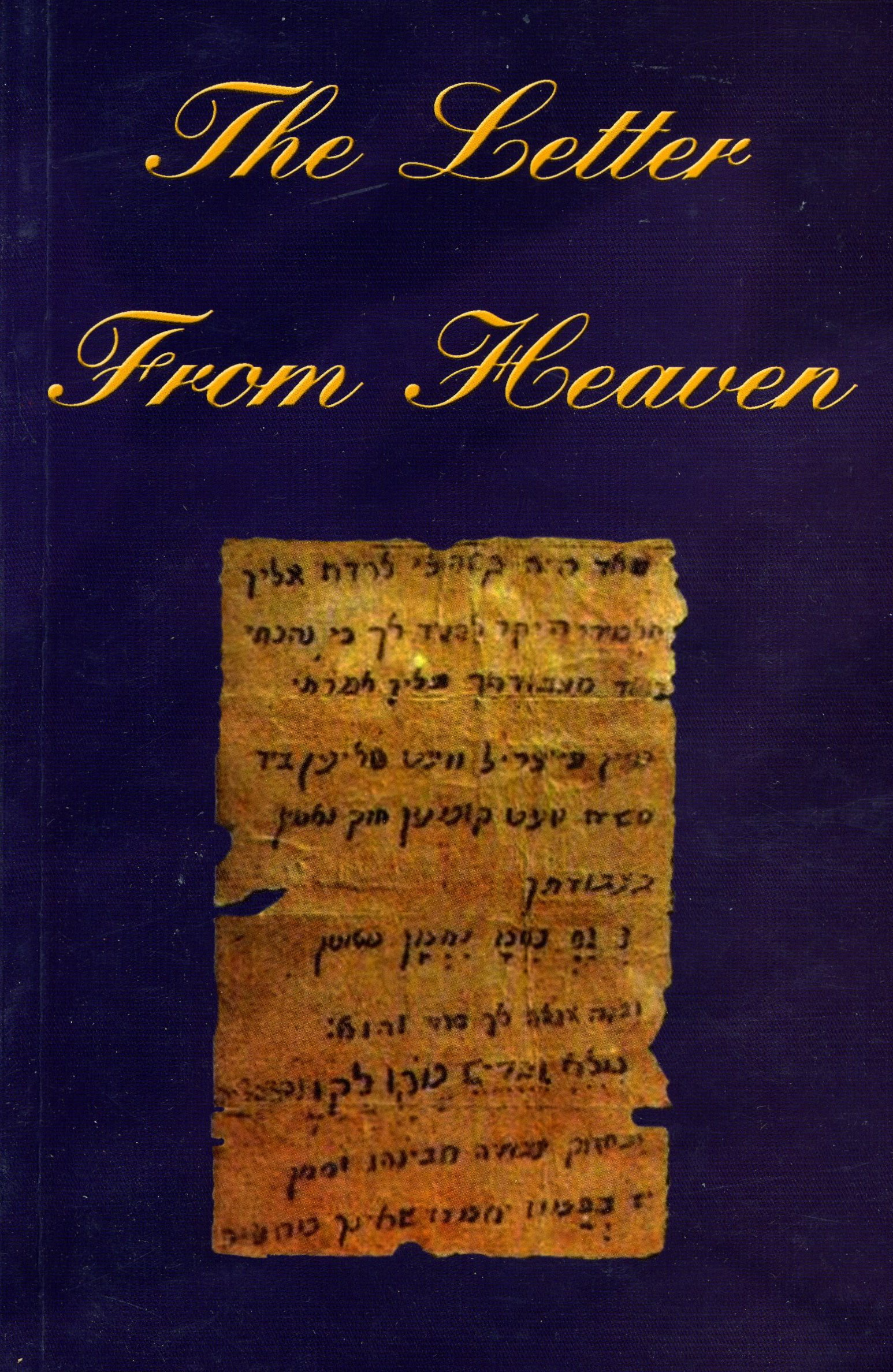 The Letter From Heaven: Amazon com: Books