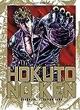 Hokuto no Ken - Deluxe Vol.10