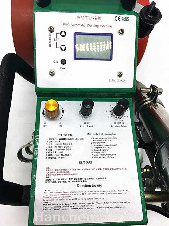 Hanchen 220V PVC Automatic Welding Machine Banner Welder