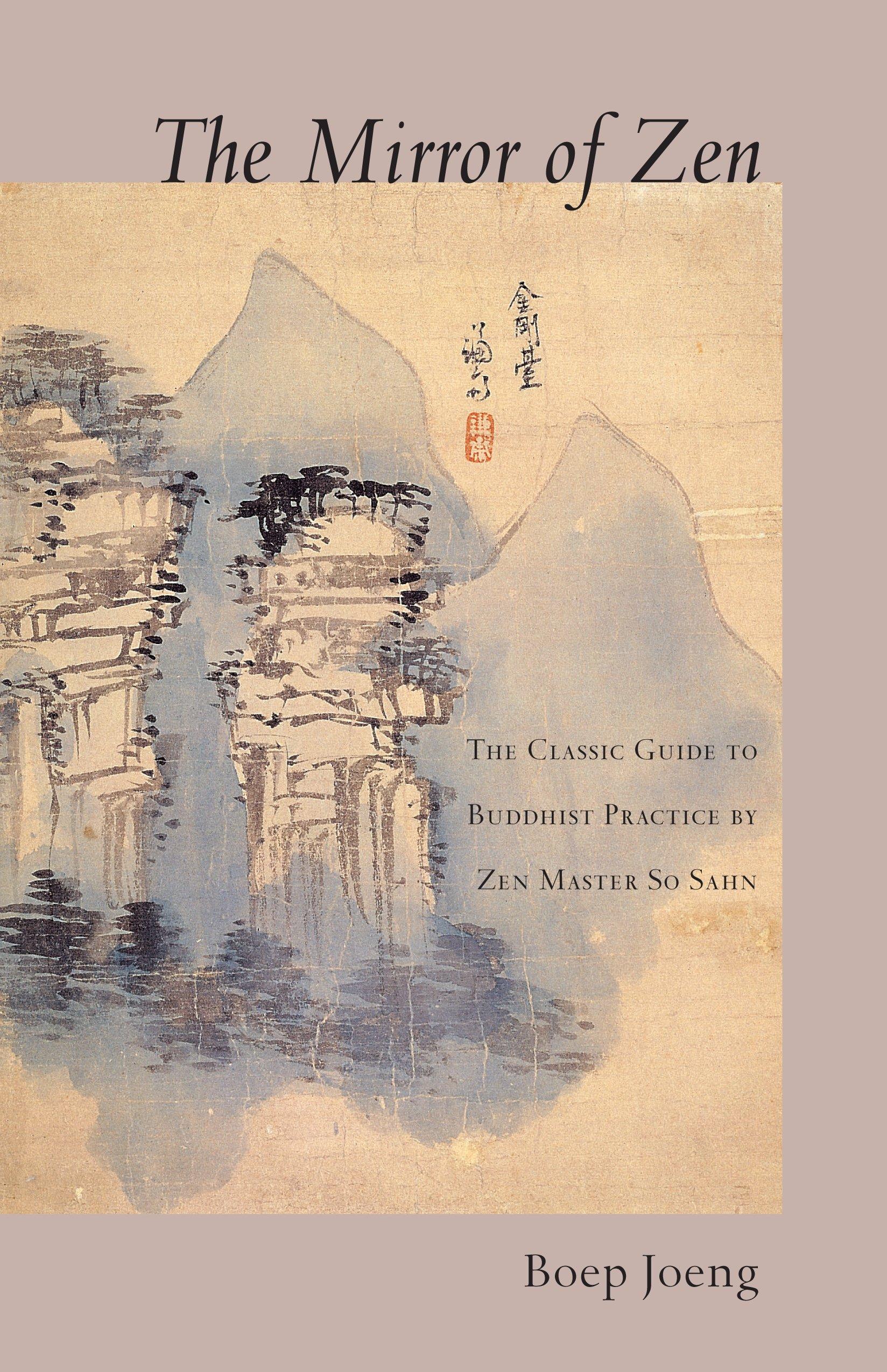 Mirror Zen Classic Buddhist Practice product image