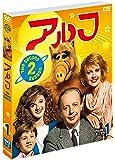 アルフ 2ndシーズン 前半セット (1~12話・3枚組) [DVD]
