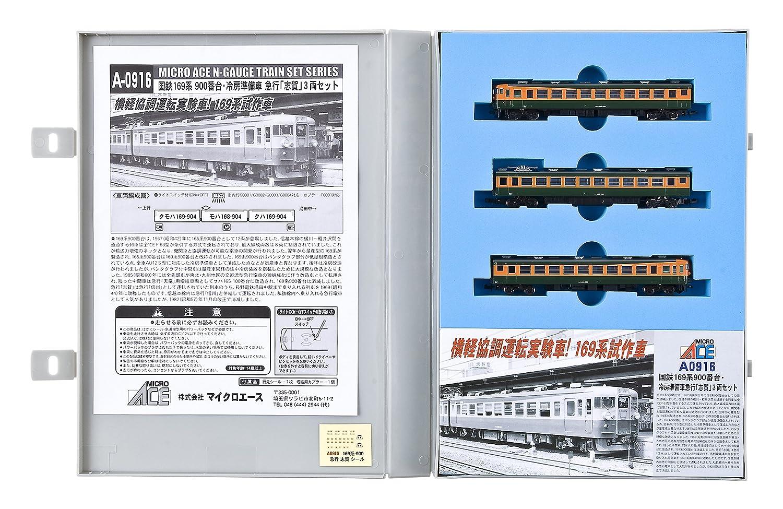 マイクロエース Nゲージ B001E9O0F2 国鉄169系900番台冷房準備車 急行「志賀」3両セット 鉄道模型 A0916 電車 鉄道模型 電車 B001E9O0F2, バッグ&ラゲージ、傘の店Domani:5a0431cc --- mail.tastykhabar.com