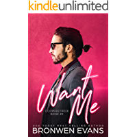 Want Me (Coopers Creek Book 3)