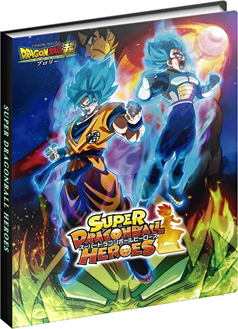 Super Dragon Ball Heroes 4 Pocket Binder Big Bang Mission JAPAN