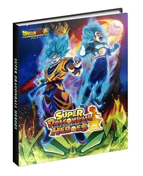 Amazon.com: BANDAI Super Dragon Ball Heroes 4 Pocket Binder ...