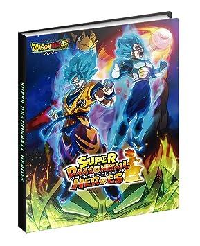 Super Dragon Ball Heroes 4 Pocket Binder Set Brolly Ver ...