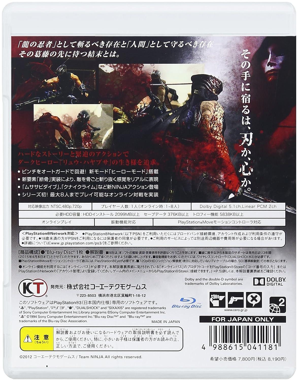 Amazon.com: Ninja Gaiden 3 [Japan Import]: Video Games