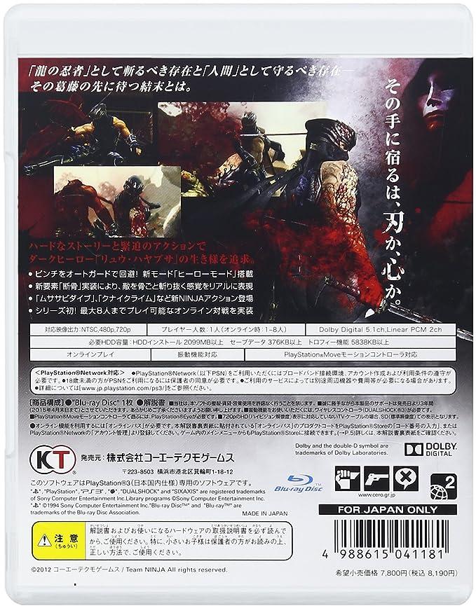 Ninja Gaiden 3 PS3 JPN/ASIA: Amazon.es: Videojuegos