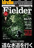 Fielder vol.20 [雑誌]