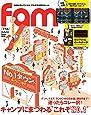 fam Autumn Issue 2018 (三才ムック)