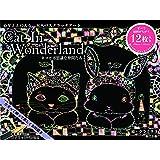 心をととのえる大人のスクラッチアート Cat In Wonderland ネコと不思議な仲間たち