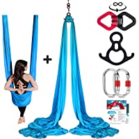 Orbsoul Complete Aerial Silks Deluxe Equipment Set (Includes Premium Tricot Silks, Hardware and Set-Up Guide)