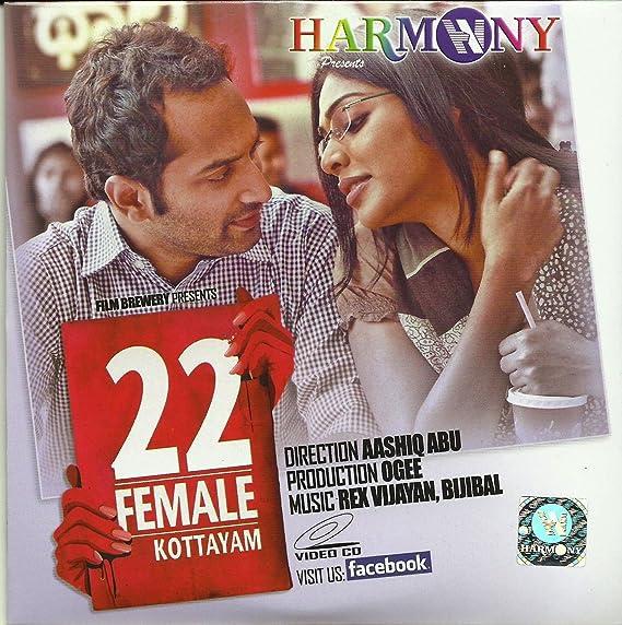 22 female kottayam movie shows in bangalore dating