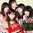 JUKEBOX (CD+DVD)
