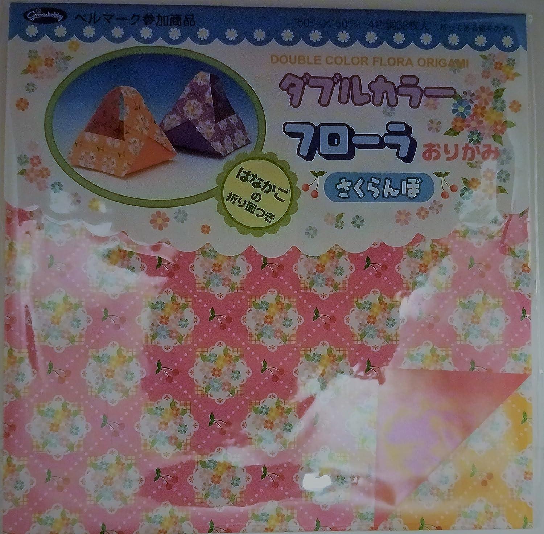 Cajas de Origami de una fiesta Craft Floral papel 6 inch: Amazon.es: Juguetes y juegos