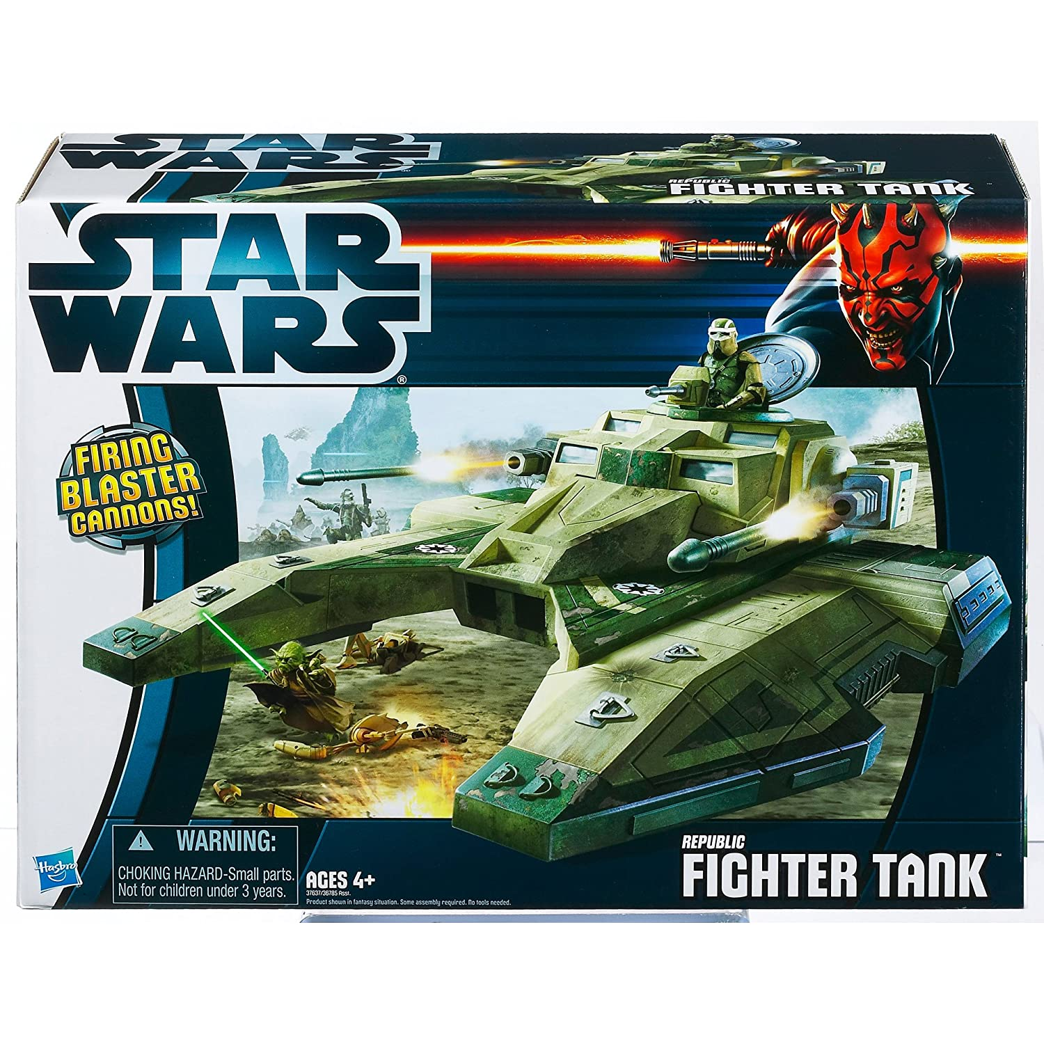 Amazon.com: STAR WARS Class II Attack Vehicles - REPUBLIC FIGHTER TANK: Toys & Games