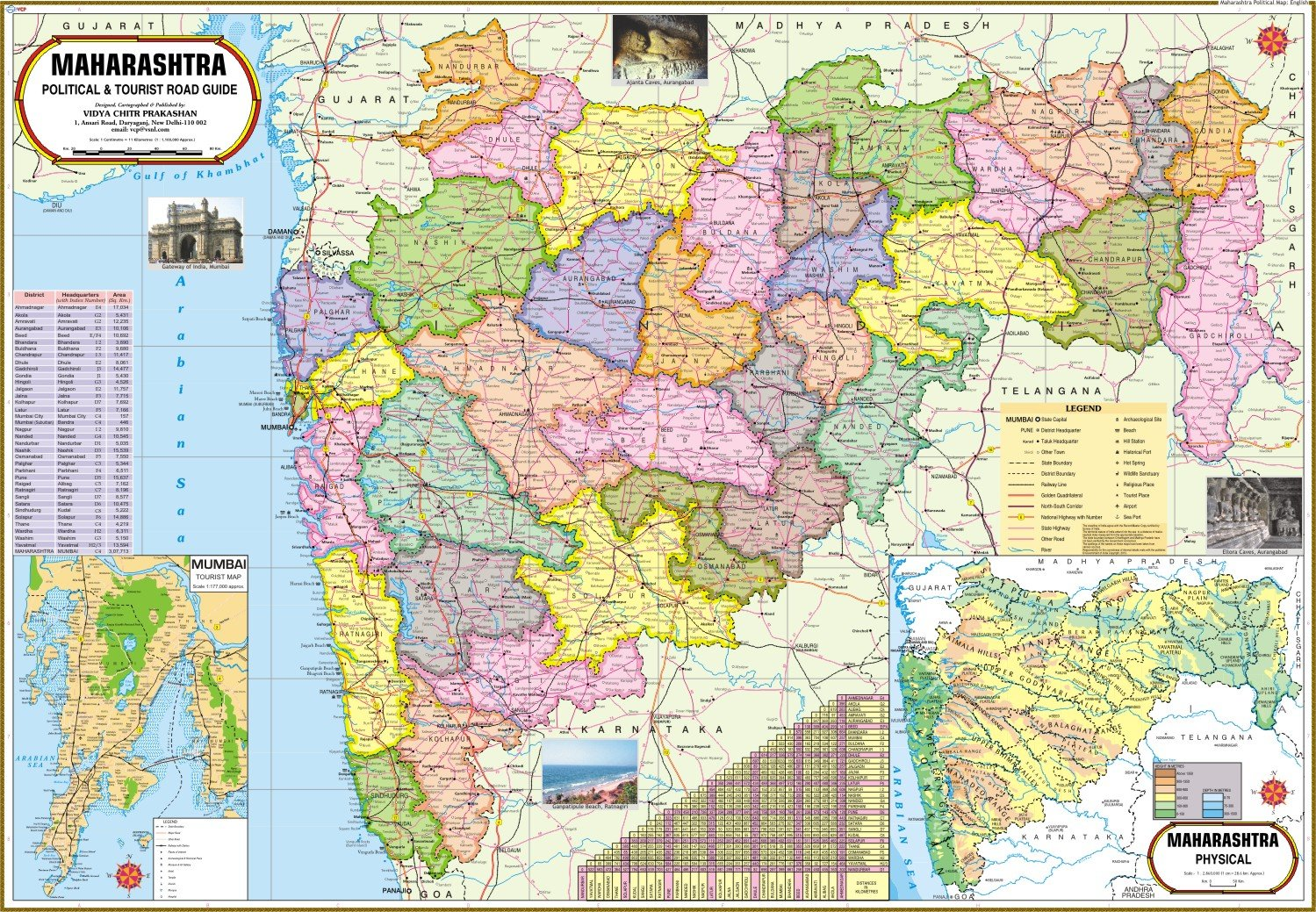 Buy Maharashtra Map Book Online At Low Prices In India - World map marathi language