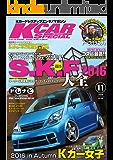 K-CAR (ケーカー) スペシャル 2016年 11月号 [雑誌] KCARスペシャル