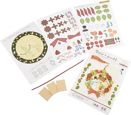 Sfd Christmas 2020 Amazon.com: Lease product kit Christmas wreath SFD 1076 (japan