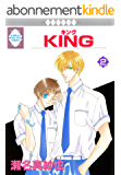 KING 2 (TOSUISHA ICHI RACI COMICS) (Japanese Edition)