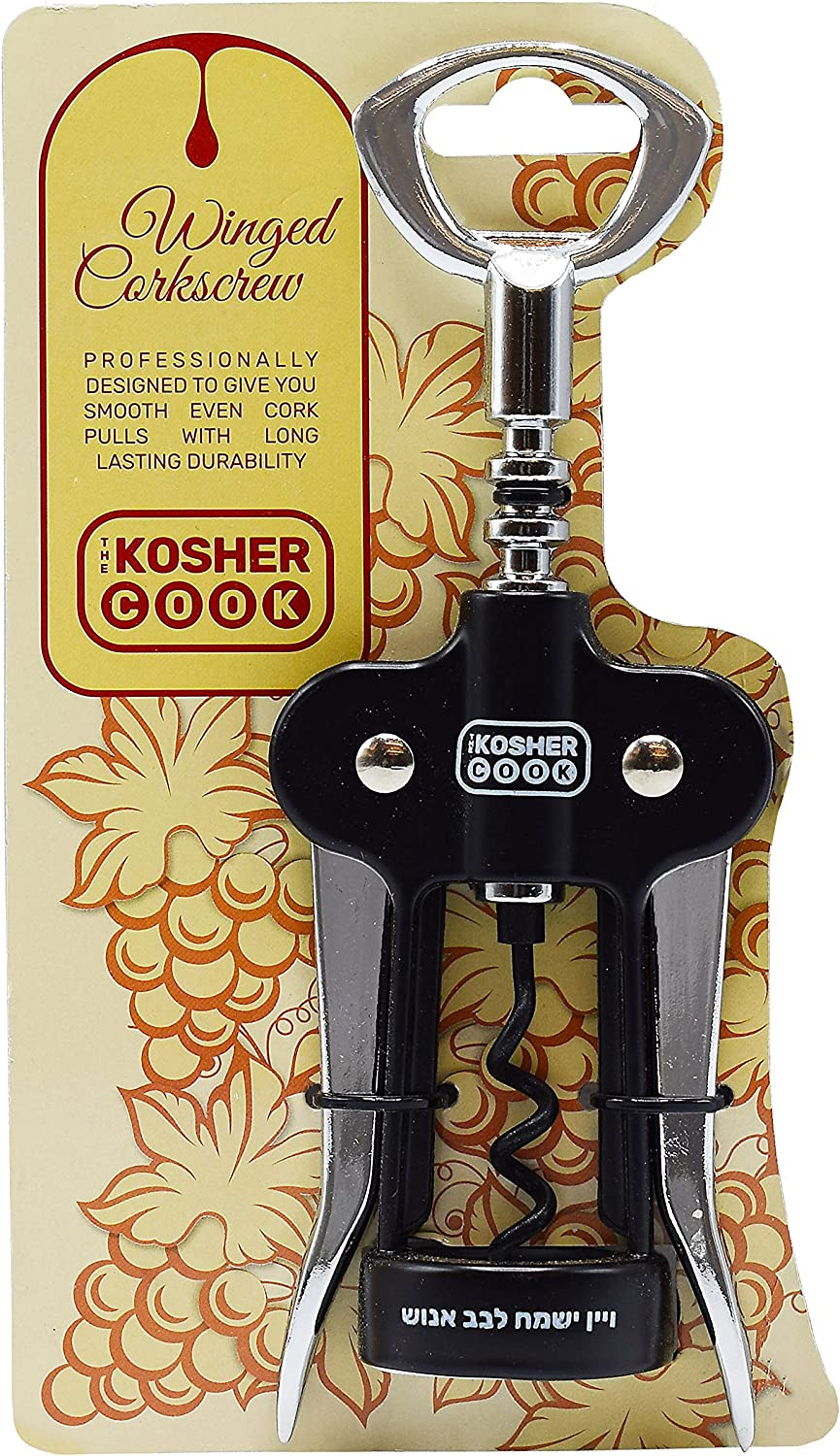 Heavy Duty Wing Corkscrew - Professional Winged Design for Easy Wine Bottle Cork Removal - by The Kosher Cook