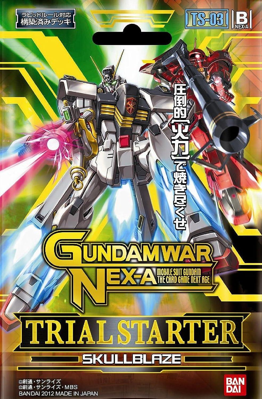 muchas concesiones Trial Estrellater Estrellater Estrellater  Skull Blaze  Prebuilt Gundamwar Nex-a [Ts03] [Japan Imports] (japan import)  mejor servicio