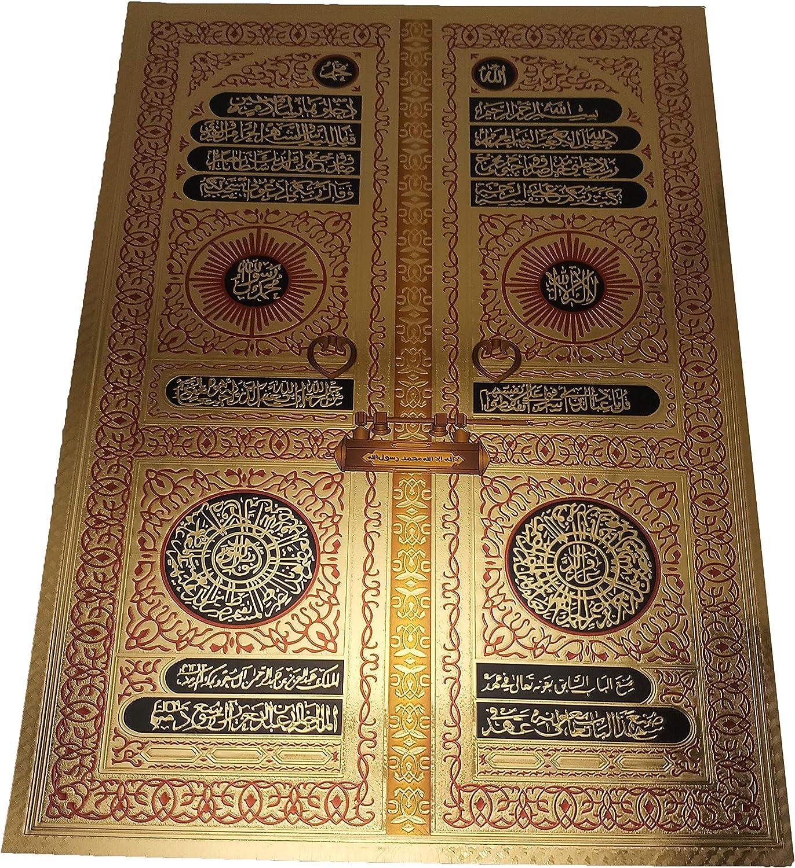 Islam Quran Verse Poster Sheet AMN-152 Wall Decor Arabic Printed Image Calligraphy Nice Glitter Design Muslim Room Decoration No Frame (Al-Kabaa Door)
