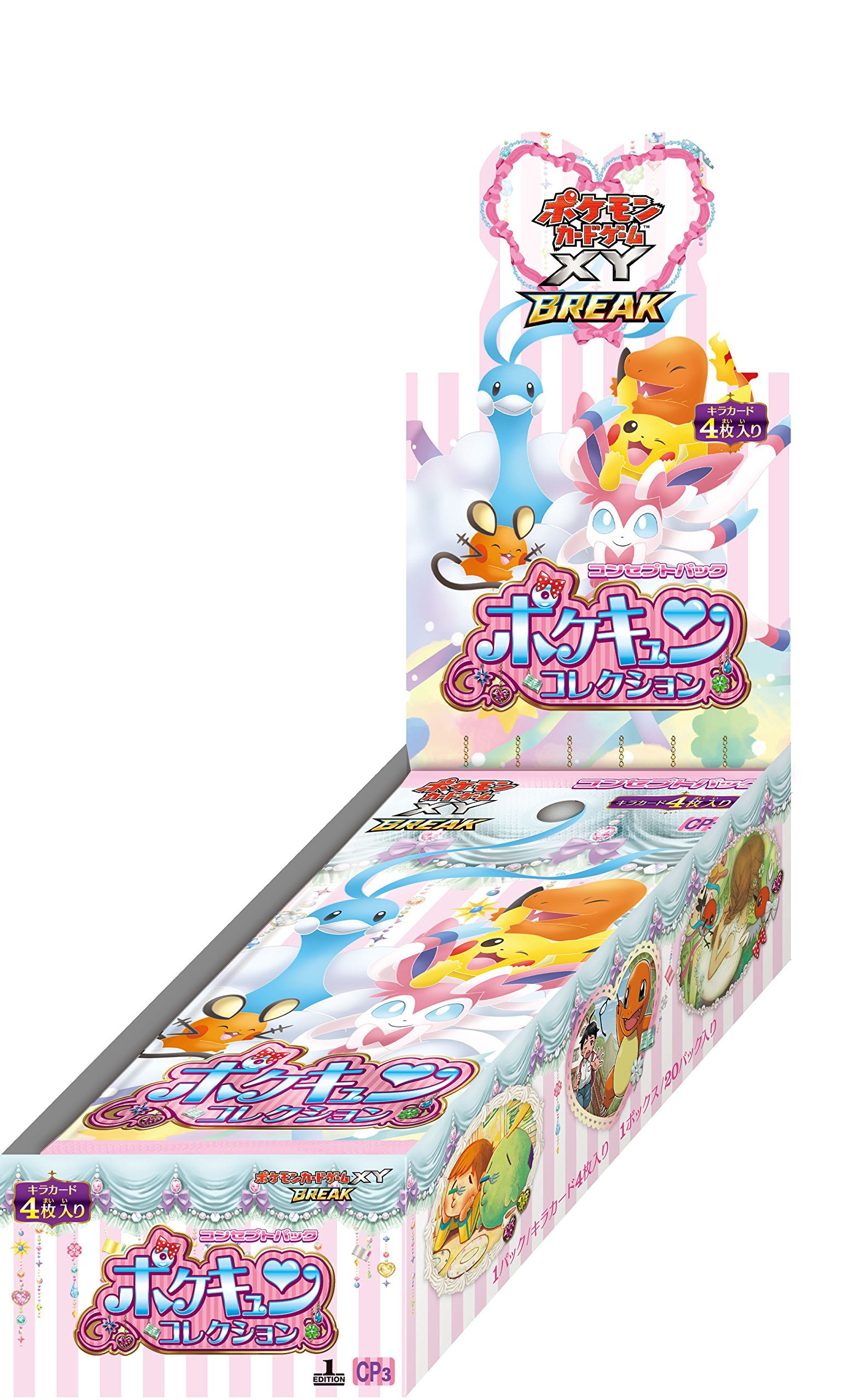Pokemon Card XY Break Pokekyun / Cute Collection Kira Card Concept packs 1 BOX (Japanese Version) by Pokémon