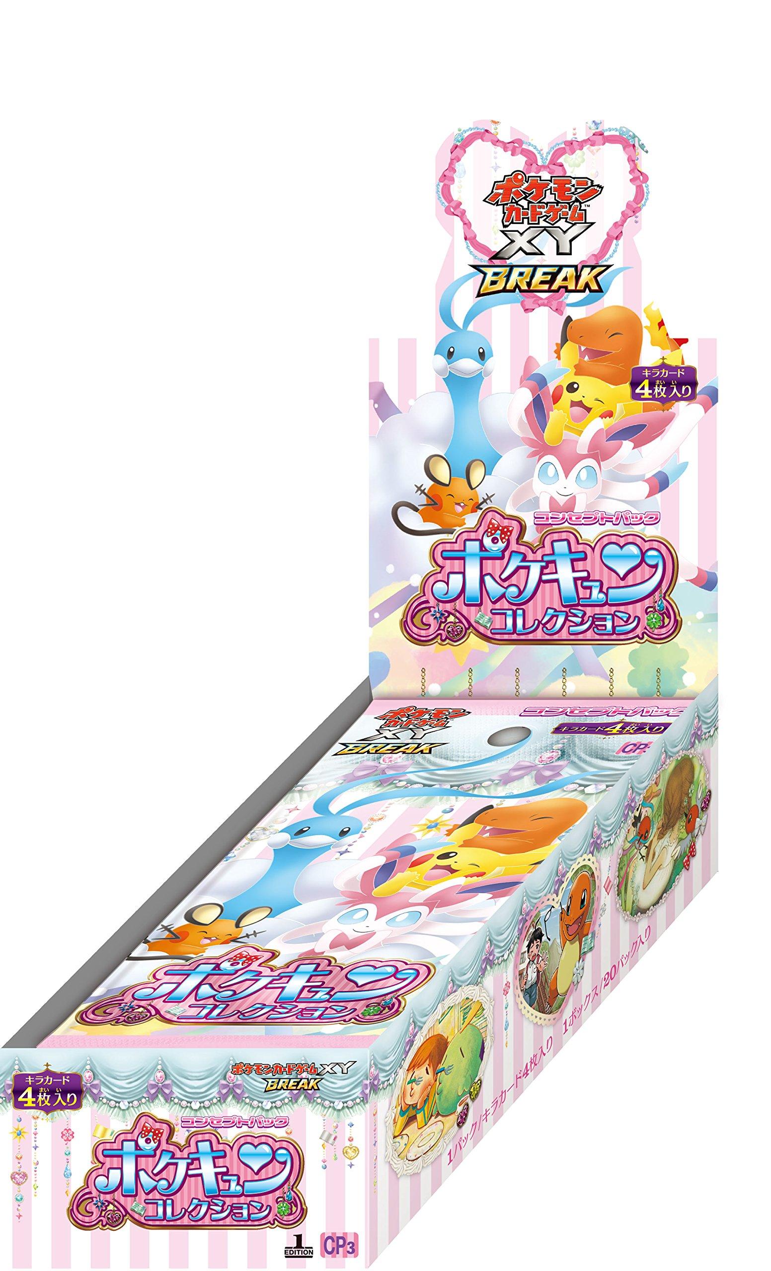 Pokemon Card XY Break Pokekyun / Cute Collection Kira Card Concept packs 1 BOX (Japanese Version)