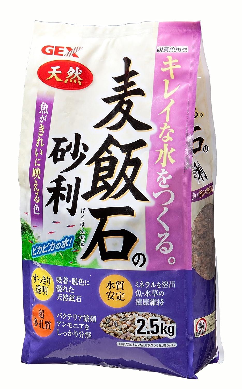ジェックス 麦飯石の砂利2.5kg (粒サイズ:3mm~6mm)