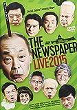 THE NEWSPAPER LIVE2015 [DVD]