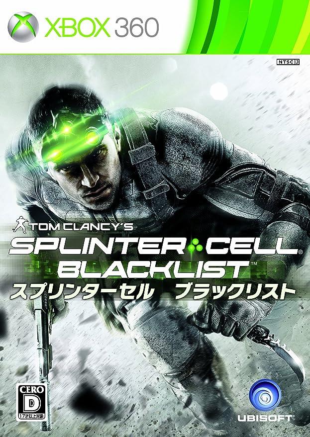 スプリンターセル:ブラックリスト(xbox360)