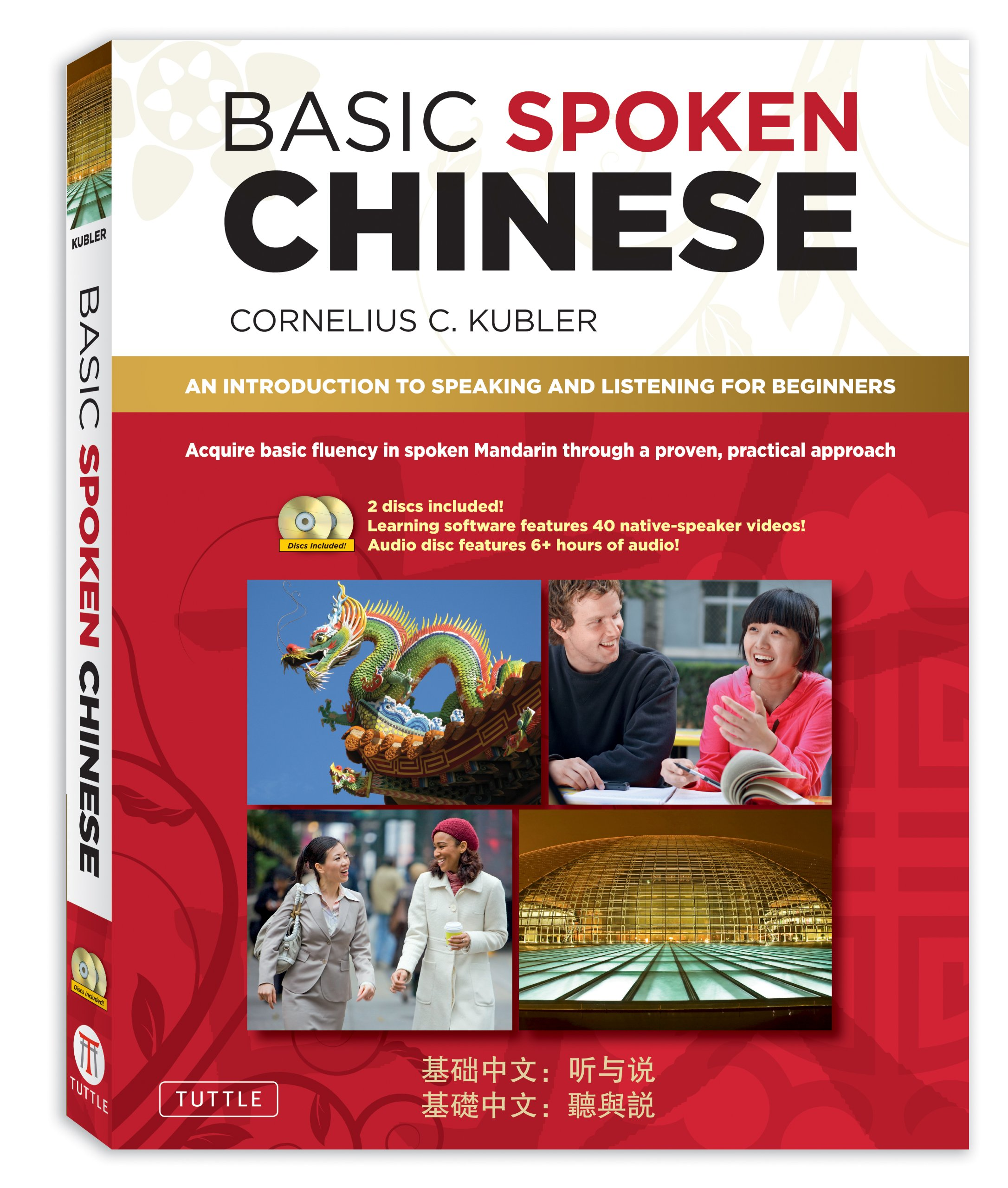 Amazon Basic Spoken Chinese An Introduction To Speaking And