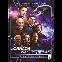 Jornada nas estrelas: O guia da saga